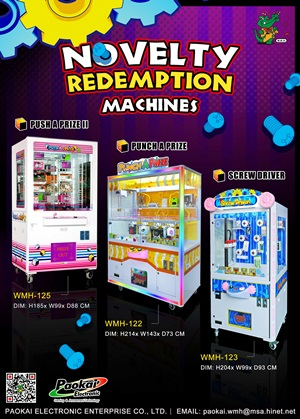 Paokai Electronic │ Eye-catching Prize Redemption Machines